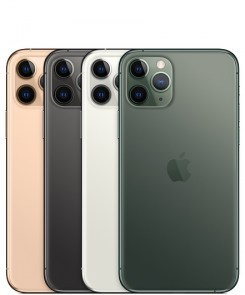 iphone-11-pro-select-2019_295x295